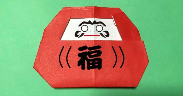 折紙ダルマ