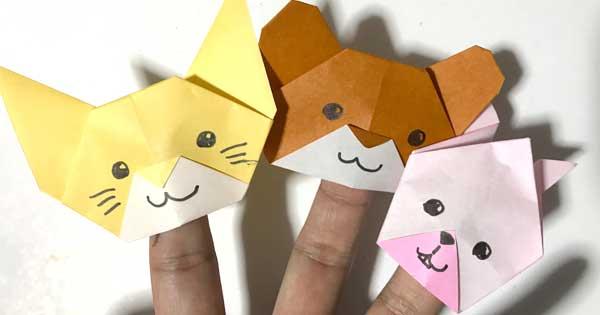 指にはめた折り紙の指人形