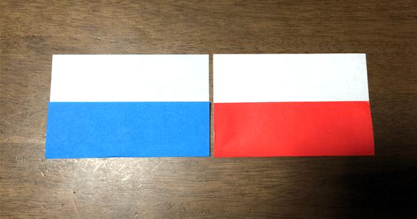 折り紙駒の折り方02