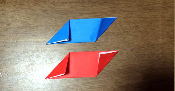 折り紙駒の折り方04