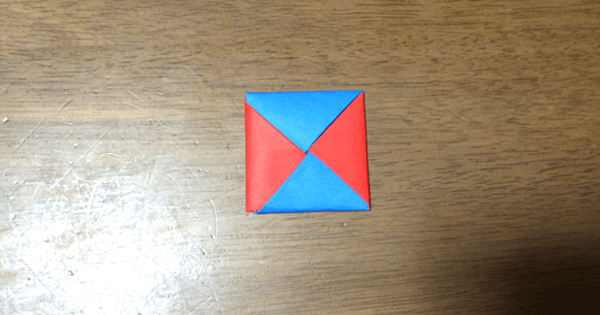 折り紙駒の折り方08