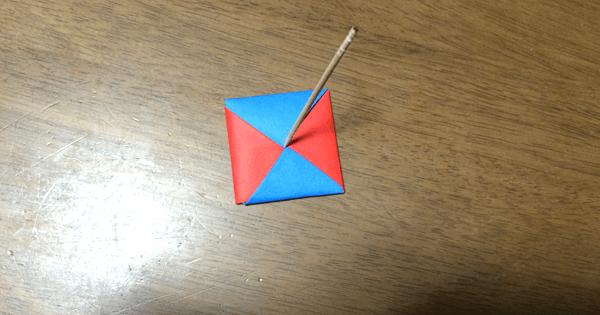 折り紙駒の折り方09