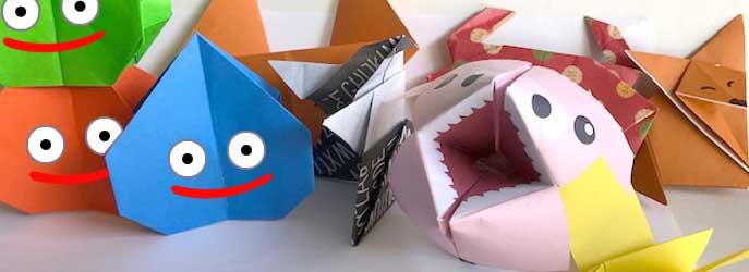 簡単な折り紙アート
