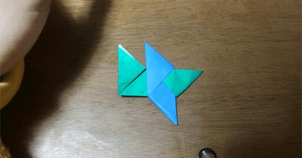 折り紙手裏剣の折り方13