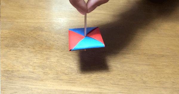 折り紙駒の折り方