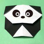 パンダの折り紙の簡単な折り方|How to fold Panda