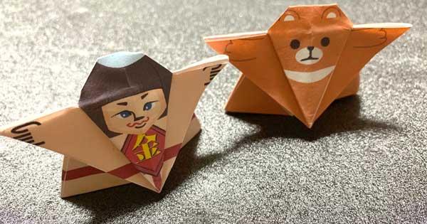 折り紙力士(金太郎とクマ)