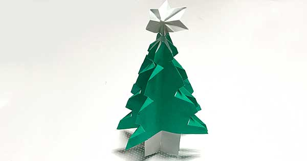 立体クリスマスツリーの折り方