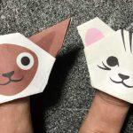 猫の折り紙指人形の折り方|How to fold Cat