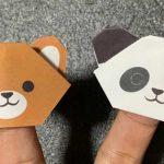 熊(くま)の折り紙指人形の折り方|How to fold Bear
