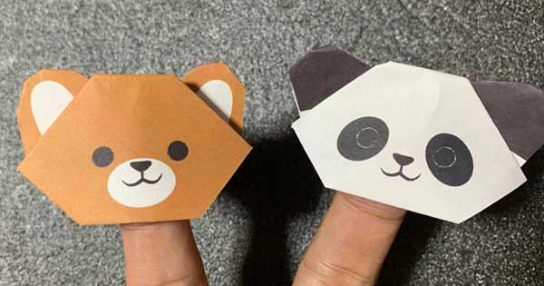 熊(くま)の折り紙指人形の折り方