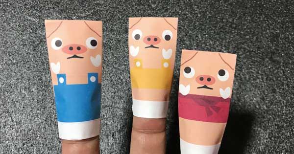 折り紙指人形 3匹のこぶた