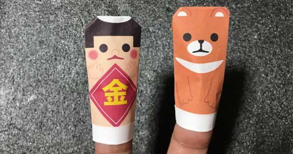折り紙指人形「金太郎」