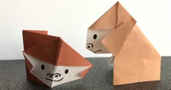 サルとゴリラの折り紙