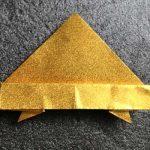 UFOの折り紙