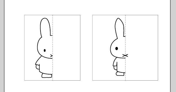 ミッフィーの切り紙図案