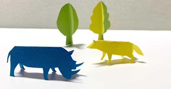 立体切り紙の木と動物
