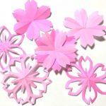 桜の切り絵図案とハサミで簡単に作れる型紙付