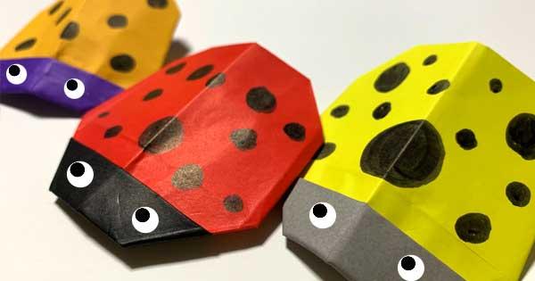 てんとう虫の折り紙(3種)