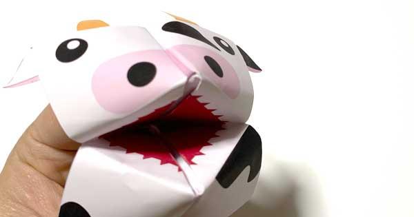 折り紙パクパク牛の遊び方