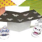 折り紙で作る簡単な家の折り方|How to fold Home