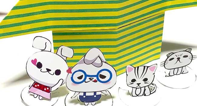 折り紙で作る家とウサギと猫