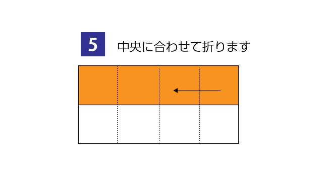 折り紙で作る簡単な家の折り方5