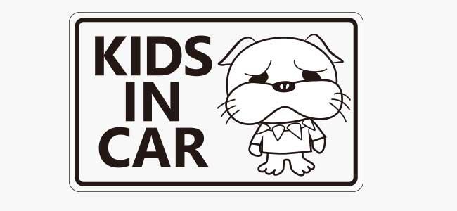 車用ステッカー「KIDS IFN CAR」DFタイプ