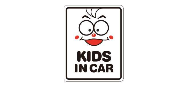 車用ステッカー「KIDS IN CAR」Aタイプ