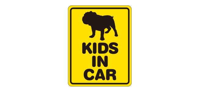 車用ステッカー「KIDS IN CAR」Cタイプ