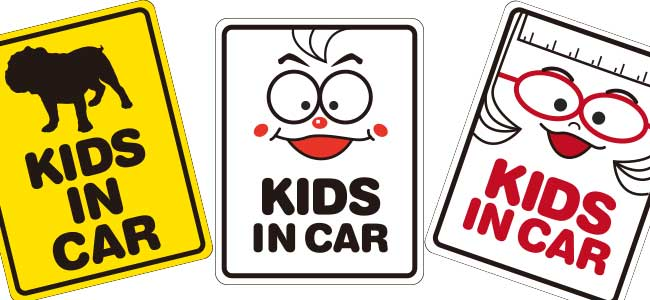 車用ステッカー「KIDS IN CAR」自作でできてかわいい
