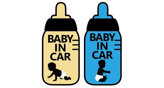 車用ステッカー「哺乳瓶」