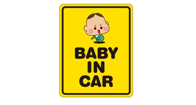 BABY IN CAR車用ステッカーAtype