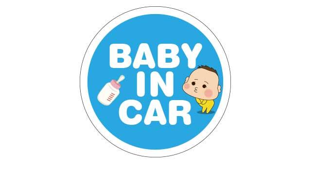 BABY IN CAR車用ステッカーBtype