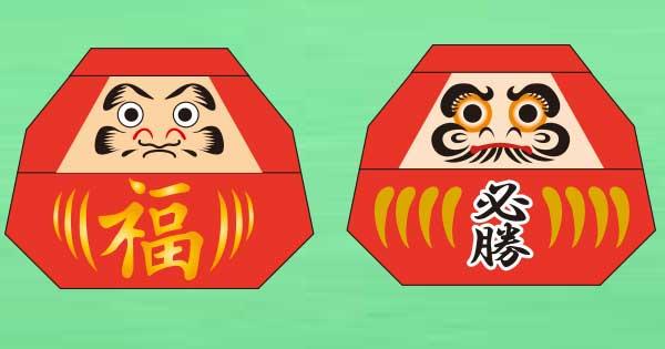 折り紙達磨(リアル)
