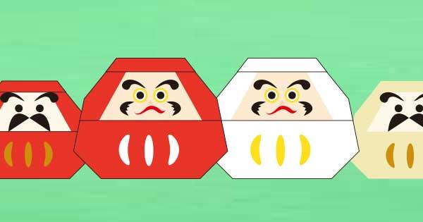 折り紙達磨(簡単な顔)